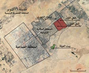 خريطة 6 اكتوبر